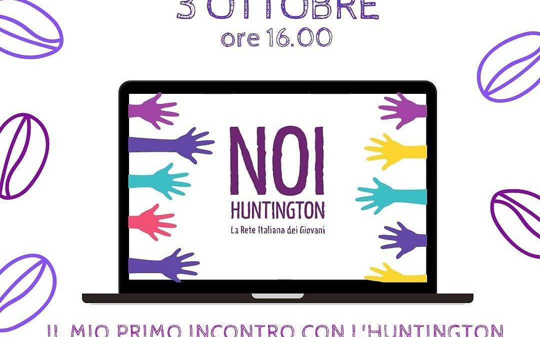e-Huntington Cafè 3 Ottobre 2020
